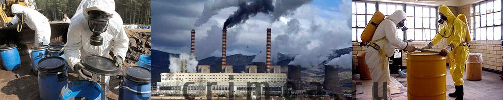 Лицензирование отходов с ГК АП-Риал в Крыму
