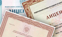Лицензия ЖКХ и МКД