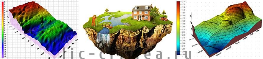 лицензия на осуществление геодезических и картографических работ